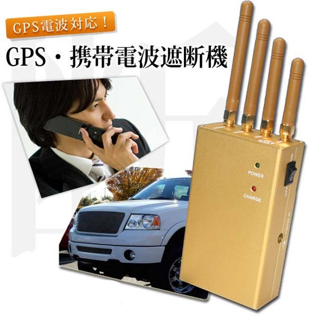Wi-Fi 妨害電波 販売